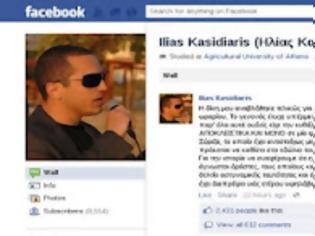 Φωτογραφία για Εμετικά σχόλια στο Facebook του Κασιδιάρη - Eπικροτούν την επίθεση στην Κανέλλη