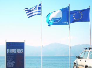 Φωτογραφία για Δεύτερη στον κόσμο η Ελλάδα στις γαλάζιες σημαίες
