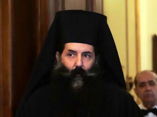 Φωτογραφία για Πειραιώς Σεραφείμ: Ανακοίνωση για το «Corpus Christi»