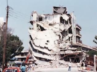 Φωτογραφία για 17 χρόνια από τον καταστροφικό σεισμό στο Αίγιο