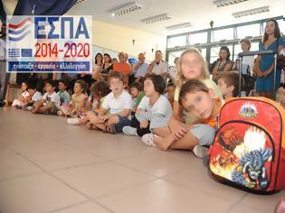 Φωτογραφία για «Βόμβα» από την ΕΕΤΑΑ: Μπαίνει τέλος στους παιδικούς σταθμούς ΕΣΠΑ