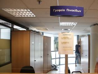 Φωτογραφία για Η αφαίρεση πινακίδων από την Τροχαία δεν είναι «δεσμευτική» λέει η ΑΑΔΕ