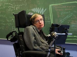 Φωτογραφία για Stephen Hawking:  Δεν υπάρχει Θεός, κανείς δεν καθοδηγεί τη μοίρα μας