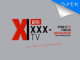 Φωτογραφία για XXXTV: ΚΕΦΑΛΑΙΟ 4ο - OPEN BEYOND