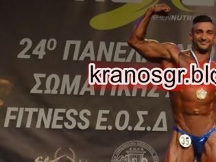 Φωτογραφία για Συγχαρητήρια! ΕΠ.ΟΠ Λοχίας της 221 ΕΜΑ καταλαμβάνει την πρώτη θέση σε Πανελλήνιο Πρωτάθλημα Bodybuildling