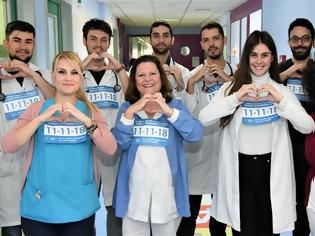 Φωτογραφία για Γιατροί και νοσηλευτές των παιδιατρικών νοσοκομείων μας καλούν να μπούμε στην «Ομάδα Προσφοράς ΟΠΑΠ»
