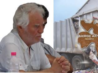 Φωτογραφία για Αντιδήμαρχος Λευκάδας ΣΤΑΘΗΣ ΒΛΑΧΟΣ προς Δήμο Ακτίου Βόνιτσας: Κάνω δημόσια έκκληση να δεχτείτε για δυο χρόνια μέρος των απορριμμάτων μας