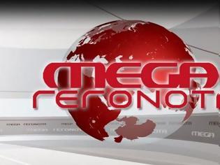 Φωτογραφία για Εξέλιξη! Το ΕΣΡ απαιτεί εξηγήσεις για τη μετάδοση του MEGA από ΝΟVA-COSMOTE TV...