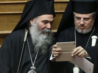 Φωτογραφία για Αυτοί είναι οι μισθοί των κληρικών -Από τον Αρχιεπίσκοπο ως τον απλό παπά [λίστα]
