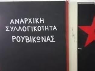Φωτογραφία για Κοσμήτορας Φιλοσοφικής: «Παρωδία» η ρεμπέτικη βραδιά του Ρουβίκωνα
