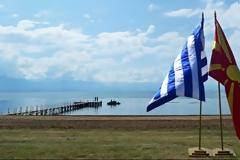 Εγκρίθηκε η πρόταση για διάνοιξη νέας συνοριακής διάβασης Ελλάδας-ΠΓΔΜ