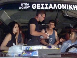 Φωτογραφία για Η Ιστορία της Πρώτης Λεωφορειοπειρατείας στην Ελλάδα