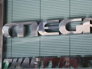 Φωτογραφία για Ανακοίνωση από τους απλήρωτους εργαζομένους του MEGA- Το εμπάργκο και η ταινιοθήκη...