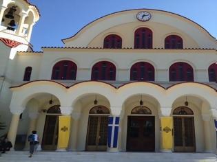Φωτογραφία για Zougla.gr: Επισπεύδεται η έρευνα για τα οικονομικά πεπραγμένα της Μητρόπολης Αιτωλίας και Ακαρνανίας