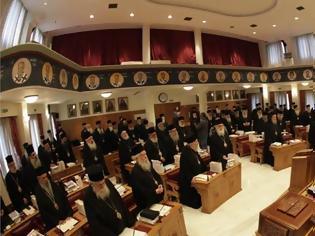 Φωτογραφία για Πρόταση για σύσταση επιτροπής διαλόγου σήμερα στην Ιεραρχία
