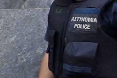ΣΕΦΕΑΑ: Περίπου 1.500 αστυφύλακες και Ειδικοί Φρουροί καλούνται να επιστρέψουν χρήματα στο Δημόσιο