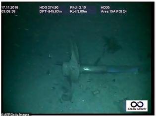 Φωτογραφία για Οι πρώτες φωτος το υποβρύχιο ARA San Juan που βρέθηκε ένα χρόνο μετά τη βύθισή του
