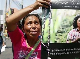 Φωτογραφία για Φοινικέλαιο: Δολοφονούν τους παραγωγούς, δηλητηριάζουν τους καταναλωτές!