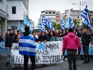 Φωτογραφία για Μαθητές Λαμίας: «Δεν είμαστε φασίστες. Είμαστε Έλληνες που αγαπάμε την πατρίδα μας» (Βίντεο)