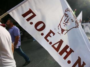 Φωτογραφία για ΠΟΕΔΗΝ....200 εργαζόμενοι απολύθηκαν λόγω πλαστών πτυχίων