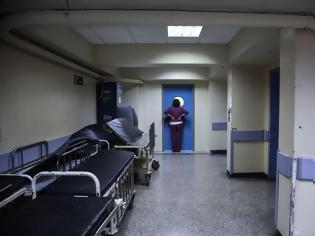 Φωτογραφία για Κοντά στις βαλκανικές χώρες οι δαπάνες υγείας στην Ελλάδα
