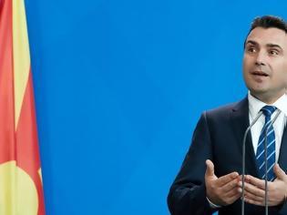 Φωτογραφία για Η Βουλή των Σκοπίων ψήφισε την αλλαγή της ονομασίας της χώρας σε «Δημοκρατία της Βόρειας Μακεδονίας»