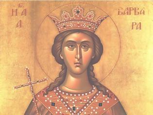 Φωτογραφία για Όσιος Παΐσιος, «Της…κακοφάνηκε της Αγίας Βαρβάρας, γιατί είπα κανα-δυό λόγια με παράπονο!»