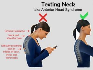 Φωτογραφία για Τι είναι το Text Neck και πώς μπορείτε να το αντιμετωπίσετε