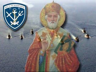 Φωτογραφία για Άγιος Νικόλαος, ο Προστάτης των απανταχού Ναυτικών, τα θαύματά του και η διαδρομή των Ιερών Λειψάνων του από την Αιτωλοακαρνανία προς το Μπάρι της Ιταλίας