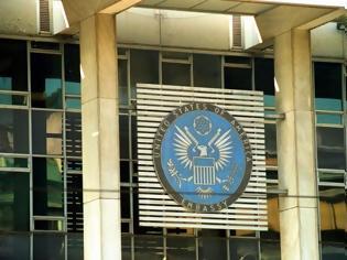 Φωτογραφία για Η Αμερικανική Πρεσβεία και όλα τα Αμερικανικά Κυβερνητικά Γραφεία στην Ελλάδα θα είναι κλειστά σήμερα Τετάρτη, 5 Δεκεμβρίου
