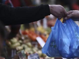 Φωτογραφία για Πόσο αυξάνεται η τιμή της πλαστικής σακούλας από την 1η Ιανουαρίου;