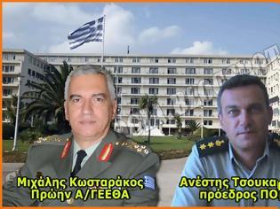Φωτογραφία για Ανοικτή επιστολή Προέδρου ΠΟΕΣ προς Στρατηγό ε.α. Μιχαήλ Κωσταράκο. Τι προτείνει
