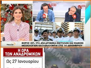 Φωτογραφία για Πότε θα καταβληθούν τα χρήματα στα Ειδικά Μισθολόγια. Στις 14 Δεκ. λέει ο Βερύκιος (2 ΒΙΝΤΕΟ)