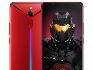 Φωτογραφία για Nubia Red Magic Mars: Επίσημο gaming smartphone με 10GB RAM