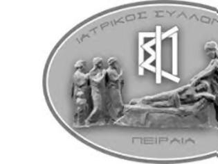 Φωτογραφία για Η νέα διοίκηση του Ιατρικού Συλλόγου Πειραιά