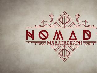 Φωτογραφία για Nomads: Από σήμερα ξεκινούν οι αλλαγές!
