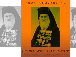 Φωτογραφία για Ημερίδα της Ένωσης Σμυρναίων στη μνήμη του Αρχιεπισκόπου Χρυσοστόμου Β' Χατζησταύρου