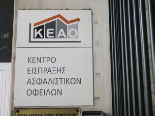 Φωτογραφία για Ακυρες οι κατασχέσεις από ΟΑΕΕ - Δικαστική απόφαση ανατρέπει τα δεδομένα, τι πρέπει να κάνετε