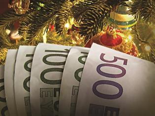 Φωτογραφία για Ποιοι θα πάρουν χρήματα πριν τα Χριστούγεννα (λίστα)