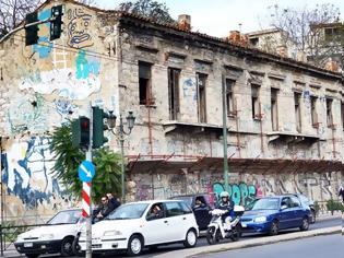 Φωτογραφία για ΥΠΕΝ: Ποια κτίρια θα γκρεμιστούν και ποια θα αναβαθμιστούν για τον εξωραϊσμό της πόλης