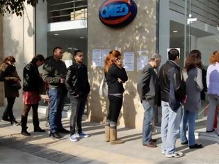 Φωτογραφία για ΕΛΣΤΑΤ: Στο 18,6% η ανεργία τον Σεπτέμβριο