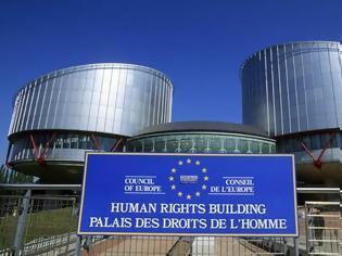 Φωτογραφία για ΕΔΔΑ: Απόφαση «ασπίδα» για την ελευθερία έκφρασης στα ειδησεογραφικά site