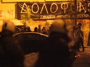 Φωτογραφία για Το 2008 τα δεκαπεντάχρονα στήθηκαν κυριολεκτικά στον τοίχο