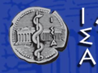 Φωτογραφία για Κανένα φάρμακο χωρίς ιατρική συνταγή – Ο ΙΣΑ είναι αντίθετος στην εκτέλεση πράξεων εκτός των νομίμως αδειοδοτημένων φορέων Π.Φ.Υ.