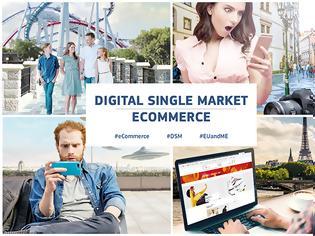 Φωτογραφία για Νέοι κανόνες για το E-Commerce και τους καταναλωτές στην Ε.Ε.