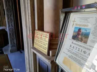 Φωτογραφία για Ηράκλειο: Αναρχοκομμουνιστές προσέβαλλαν την Μνήμη του Κωνσταντίνου Κατσίφα και επιτέθηκαν στον Αρχιεπίσκοπο Κρήτης! Βίντεο