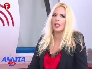 Φωτογραφία για Αννίτα Πάνια: Έκανε πρεμιέρα βγαίνοντας από αεροπλάνο!