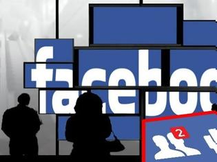 """Φωτογραφία για Δικαστική απόφαση: Μπορούν να είναι """"φίλοι"""" στο Facebook δικαστές με δικηγόρους που δικάζουν υποθέσεις τους"""