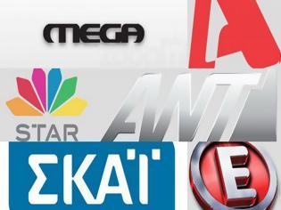 Φωτογραφία για Σε ποιους ανήκουν οι τηλεοπτικοί σταθμοί; Δες αναλυτικά τους μετόχους και τα ποσοστά...