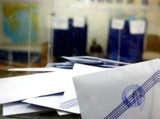 Φωτογραφία για Το 62% των Ελλήνων θέλει εκλογές - Προβάδισμα της ΝΔ